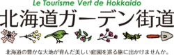 Logo_index_2